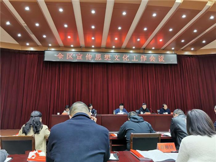 淮安洪泽法院法治宣传项目获区表彰