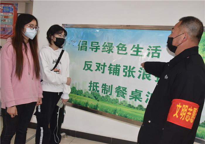 """淮安客总志愿者宣讲""""倡导绿色生活,反对铺张浪费"""""""