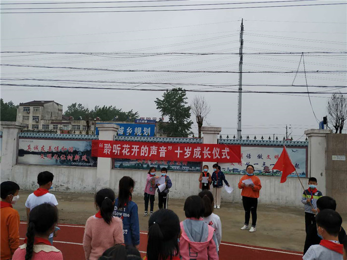 """""""聆听花开的声音""""――席桥镇中心小学举行十岁成长仪式"""