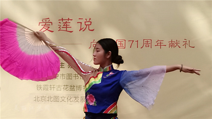 """迎中秋庆国庆,""""爱莲说""""主题古花盆展庆祝新中国成立71周年"""