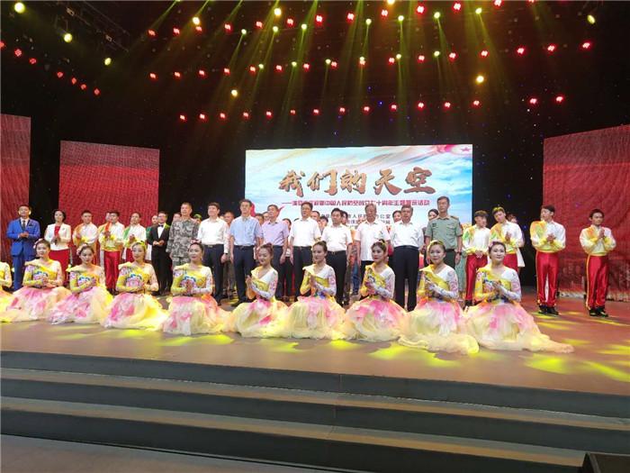淮安市举办庆祝新中国人民防空创立70周年系列活动启动仪式