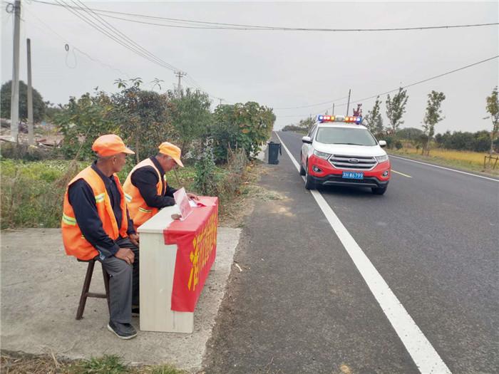 淮安市2020年度四类公路机动车交通量比重调查和车速调查工作圆满完成