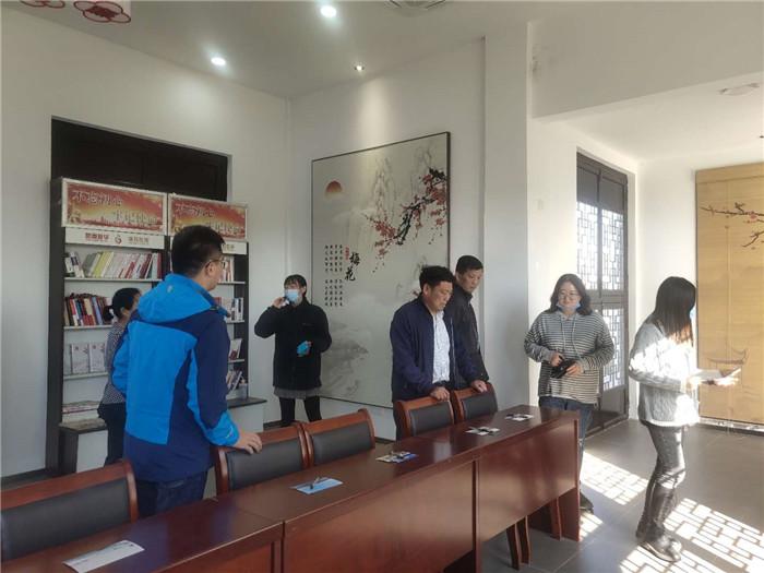 淮安市住建局開展黨性和廉政教育活動