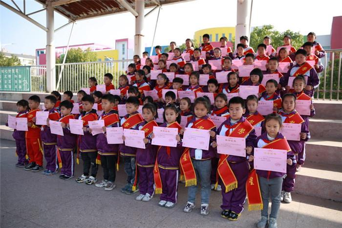 淮安市洪泽湖实验小学举行劳动教育活动第一周劳动之星颁奖仪式