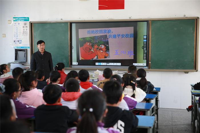 淮安市洪澤湖實驗小學開展校園防欺凌教育活動