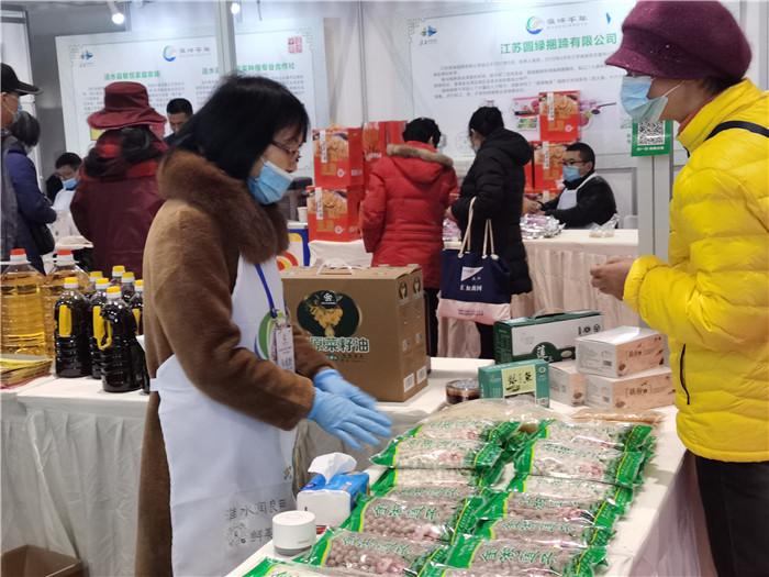"""2020淮安""""淮味千年""""品牌农产品推广展销会在宁举行"""