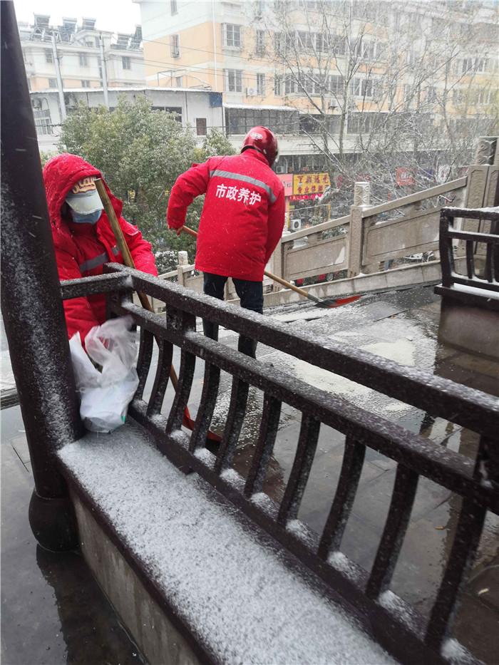 淮安市住建部门多措并举应对暴雪天气