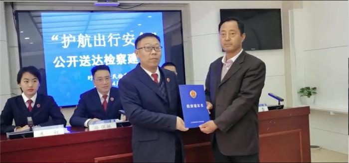 """盱眙县检察院召开""""护航出行安全""""新闻发布会"""